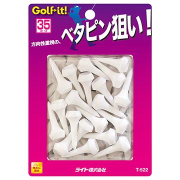 ゴルフのライト, ライト, golf, ゴルフ, golfswing, ゴルフスイング, ゴルフスウィング, アイアンティー, ニアピン, ニヤピン,