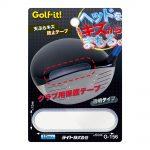 G-156 天ぷらキズ 防止テープ